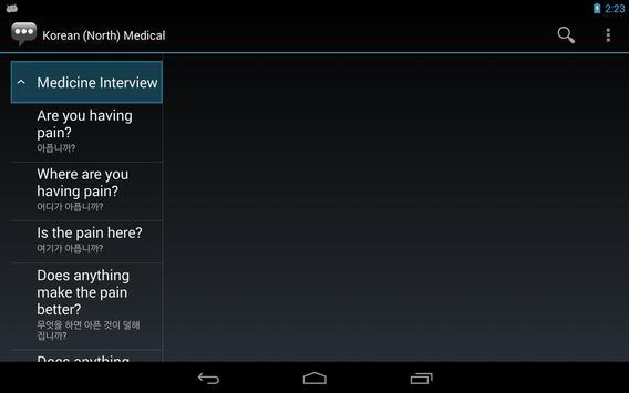 Korean (North) Medical Phrases apk screenshot