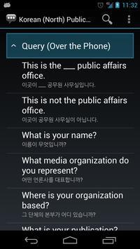 Korean (North) Public Affairs apk screenshot