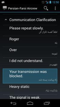 Persian-Farsi Aircrew Phrases apk screenshot
