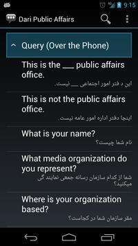 Dari Public Affairs Phrases apk screenshot