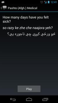 Pashto (Afgh.) Medical Phrases apk screenshot