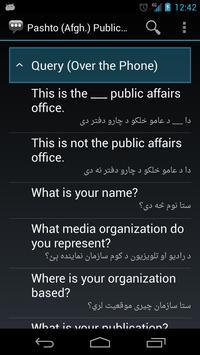 Pashto (Afgh.) Public Affairs apk screenshot