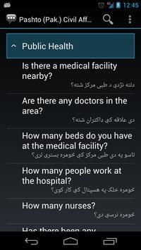 Pashto (Pak.) Civil Affairs apk screenshot