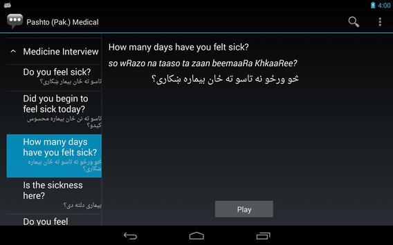 Pashto (Pak.) Medical Phrases apk screenshot