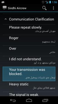 Sindhi Aircrew Phrases apk screenshot