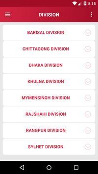 Police Directory Bangladesh poster