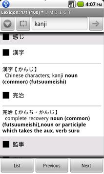 Japanese Word Dict poster