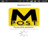 MPOST icon