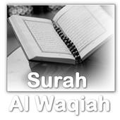 Surah Al Waqiah MP3 icon