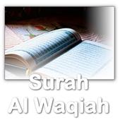 Surah Al Waqiah Plus Audio icon