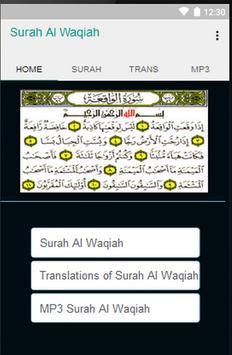 Surah Waqiah MP3 Translations poster