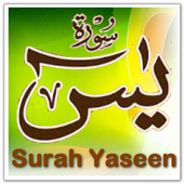 Surah Yaseen Translation MP3 icon