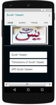 Surah Yaseen Translation MP3 poster
