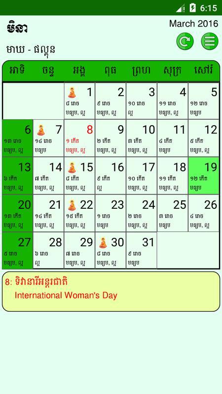 Khmer Lunar Calendar Apk Download Free Lifestyle App For