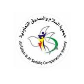 جمعية السلام icon