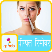 Pimple Remover Tips icon