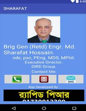 Sharafat apk screenshot
