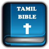 Tamil Bible For Everyone icon