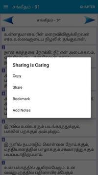 Tamil Bible For Everyone apk screenshot