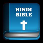 Hindi Bible For Everyone icon
