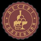 Десерты. Домашняя кухня icon