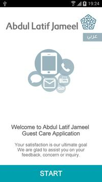 ALJ GuestCare poster