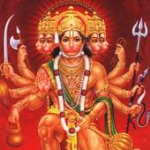 HanumanChalisa icon
