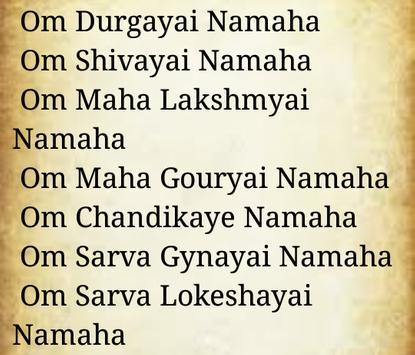DurgaAshtottaram apk screenshot