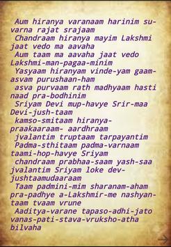 VedaSuktamulu poster