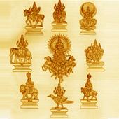 NavaGrahaStotram icon