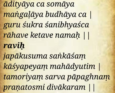 NavaGrahaStotram apk screenshot