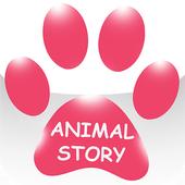 동물스토리(동스) icon