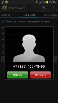 Smart CallerID apk screenshot