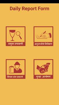 State Excise Pune apk screenshot