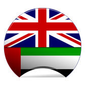 Offline Arabic English Dict icon