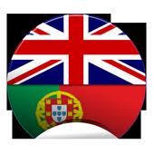 Offline Portuguese English Dic icon