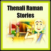Tenali Raman Stories (English) icon