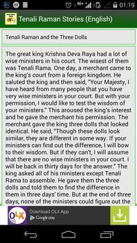 Tenali Raman Stories (English) apk screenshot