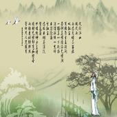 唐诗三百首 icon
