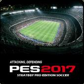 Strategy Pes 17 icon