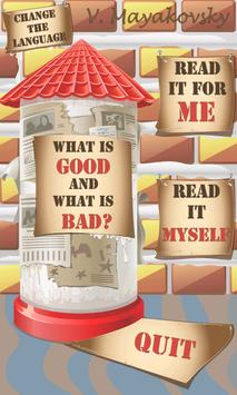 What is Good and what is Bad? poster