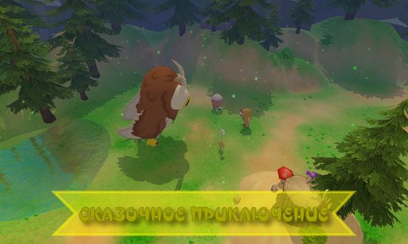 Пузырь Соломинка и Лапоть apk screenshot