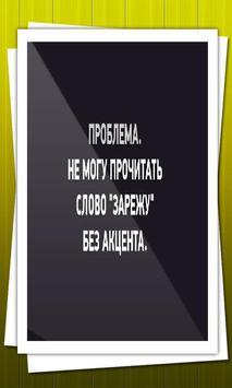 Психология Человека poster