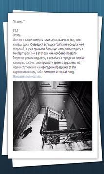 Страшные Истории poster