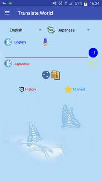 Translate Voice Multi Language poster