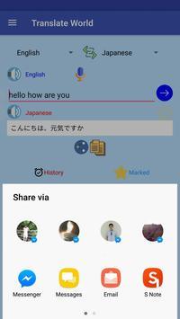 Translate Voice Multi Language apk screenshot