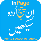 Inpage Urdu Tutorial icon