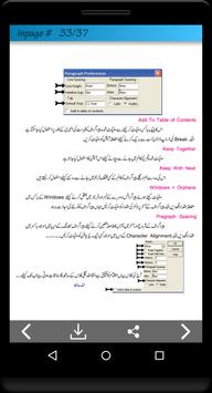 Inpage Urdu Tutorial apk screenshot
