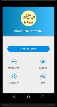 Inpage Urdu Tutorial poster