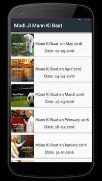 Mann Ki Baat apk screenshot